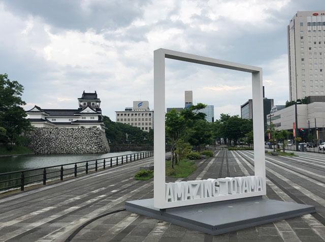 アメイジングトヤマ(AMAZING TOYAMA)の富山城のフレーム(横から)
