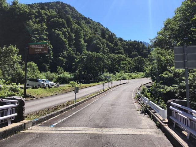 上市町番場島の伊折ゲート付近の橋