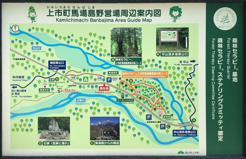 上市町番場島野営場周辺の案内図
