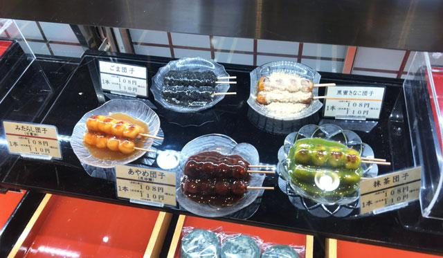 富山市中央通りにある石谷もちやの団子全味の料金と見た目