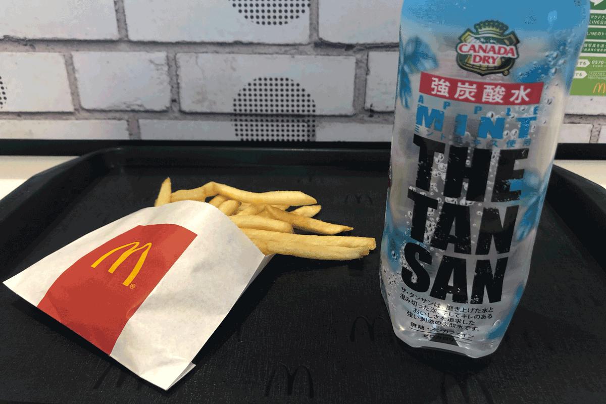 【期間限定】81円でマックポテトとペットボトル500ml