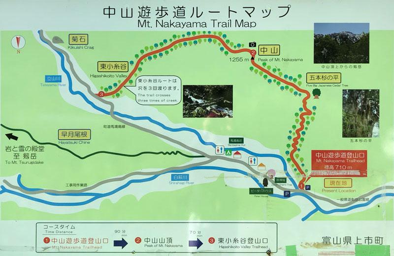 中山遊歩道ルートマップ