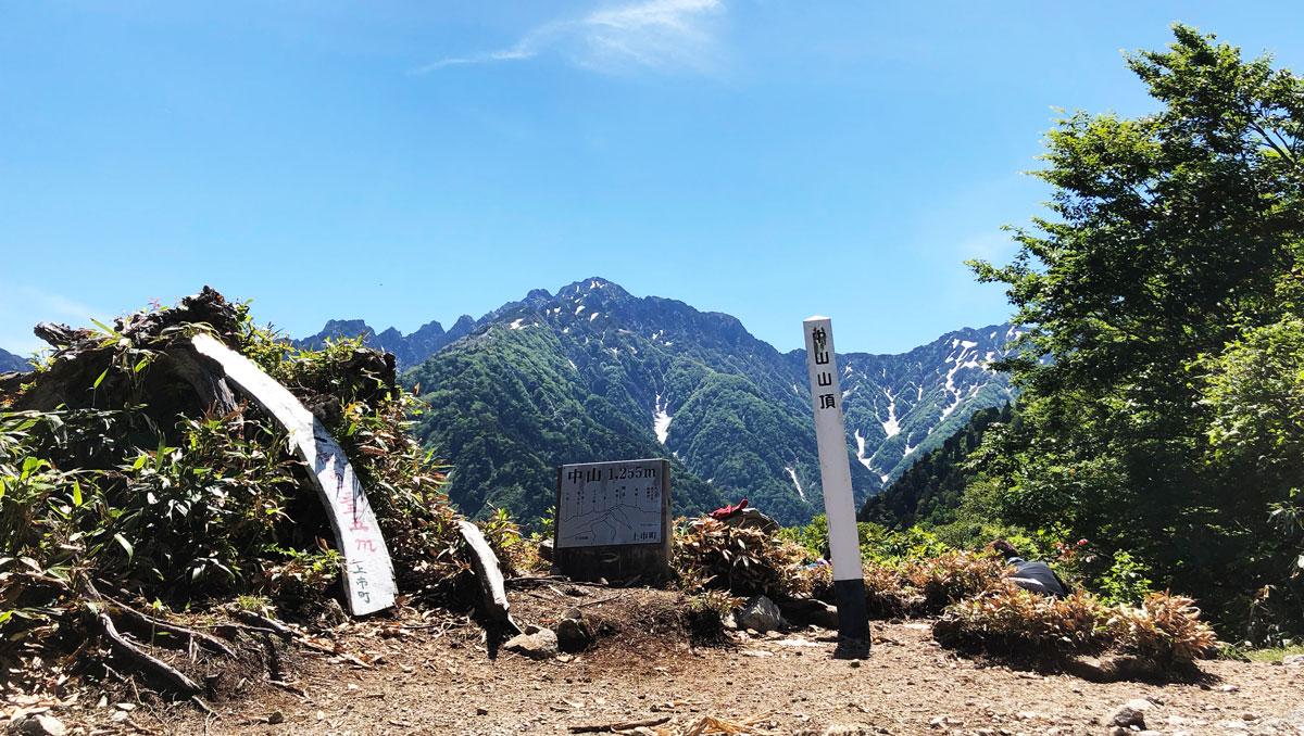 【上市町番場島 中山登山】アクセス・駐車場・景色・キャンプ場など登山記録。