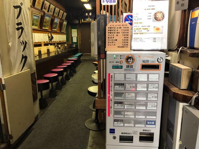 元祖富山ブラックラーメンの西町大喜の店舗内と券売機