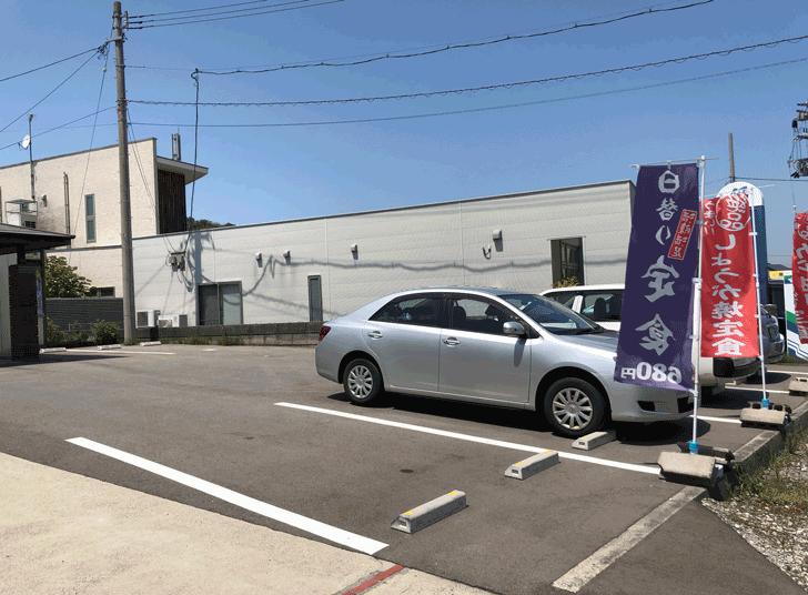 カフェ アウル OWLの第1駐車場