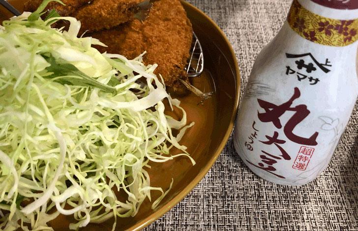 カフェ アウル OWLの日替わり定食(アジフライ定食)の醤油