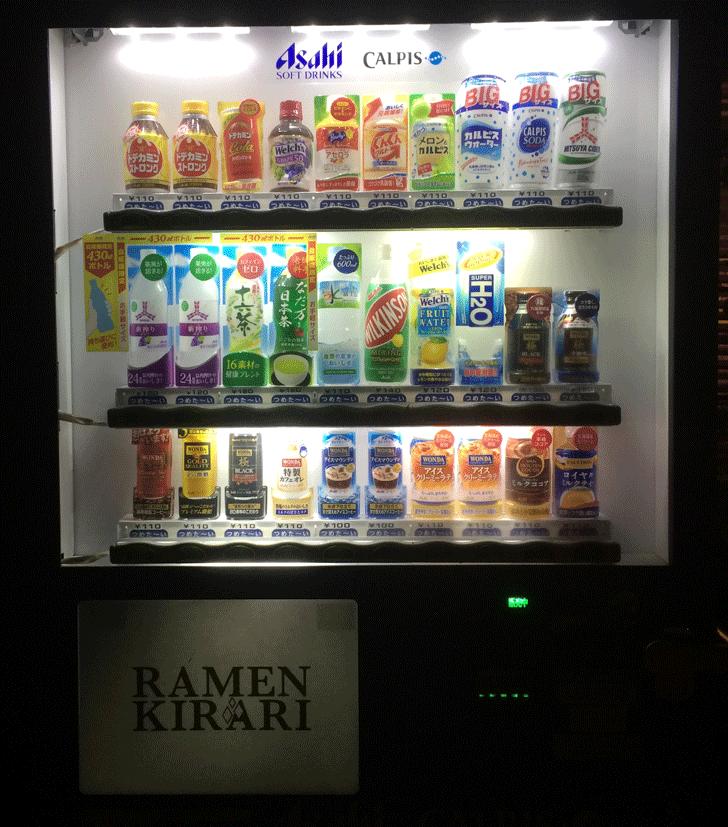 射水の二郎系「らーめんキラリ」の店舗前の自動販売機