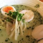 高岡市山町ヴァレーの麺処 緑菜軒(りょくさいけん)のグリーンラーメン