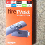 【Amazon TV Stick(音声認識リモコン)口コミレビュー】大画面で映画やアニメを楽しもう!