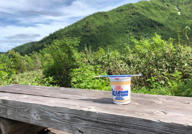 ラムサール条約登録湿地にある大日平山荘で食べるカップヌードル