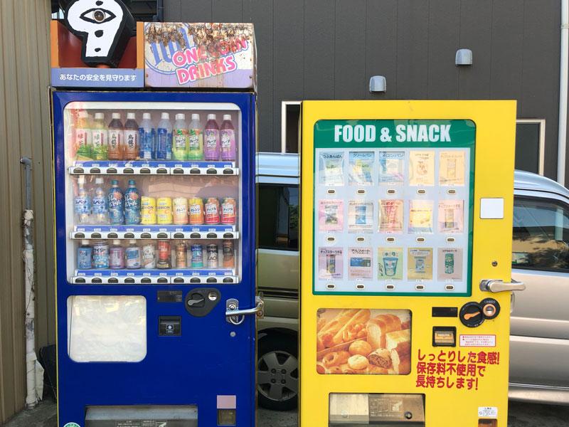 石倉町の延命地蔵尊近くのちょっと変わった自動販売機