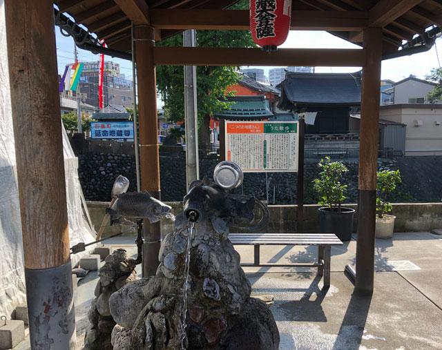 泉町子宝延命地蔵尊の名水