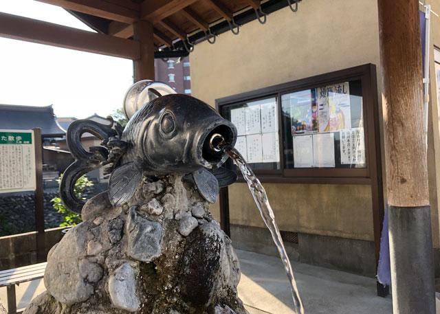 泉町子宝延命地蔵尊の名水の出る場所