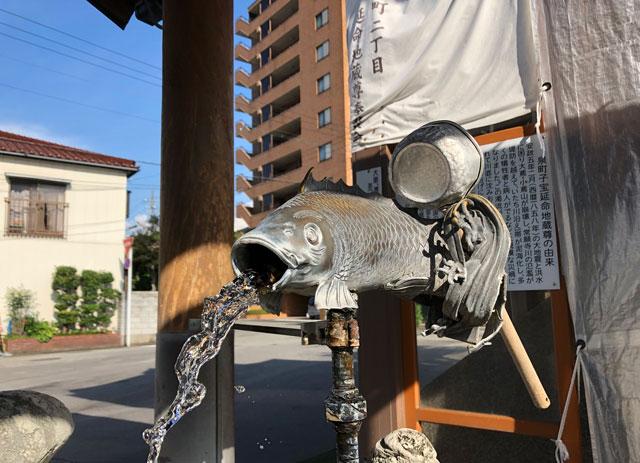 泉町子宝延命地蔵尊の鯉の蛇口