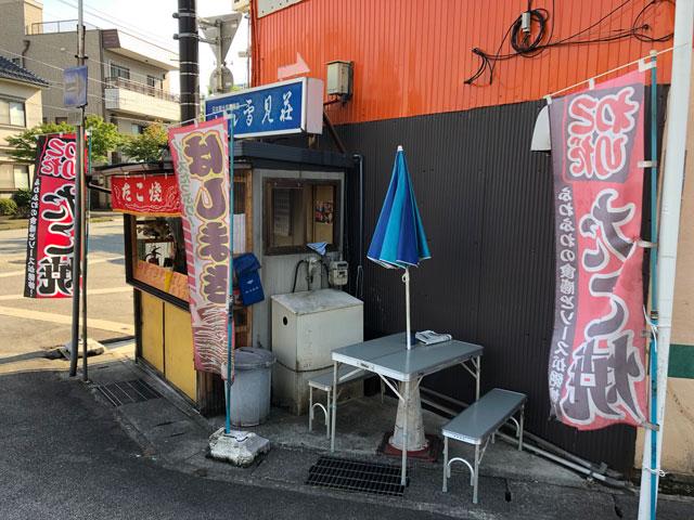 石倉町延命地蔵尊の絶品たこ焼き屋の飲食スペース