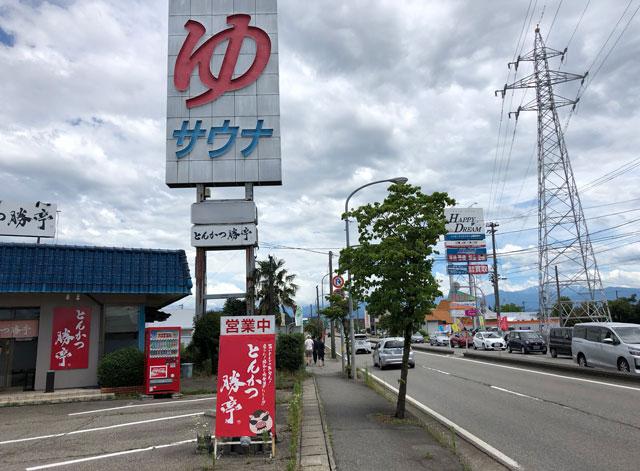富山初!牛かつ専門店「RIKI リキ」の場所