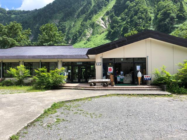 落差日本一の観光スポット「称名滝 しょうみょうだき」にある「レストハウス称名」