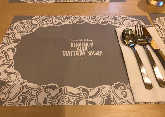イタリア料理屋「TRATTORIA SACCHI(トラットリア サッチ)」のテーブルセット