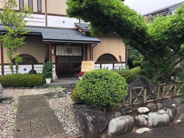 四十萬亭(しじまてい)の前庭