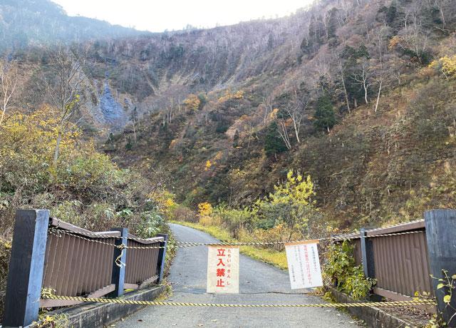 称名滝の滝見台への立ち入り禁止