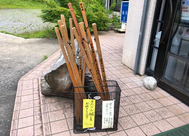 落差日本一の観光スポット「称名滝 しょうみょうだき」にある「レストハウス称名」の愛の杖