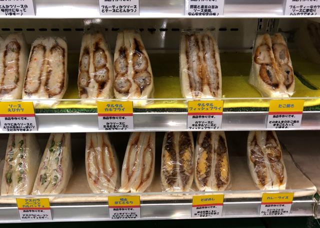 名物コンビニ 立山サンダーバードの手造りサンドイッチ6