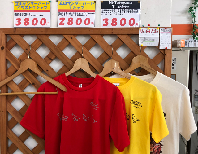 名物コンビニ 立山サンダーバードのオリジナルTシャツ