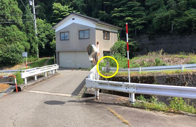 尖山(とんがり山)の富山地方鉄道「横江駅」近くの駐車場から登山口までの案内板2