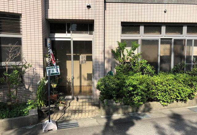 富山の老舗甘味屋「山川いもや本店」の裏口