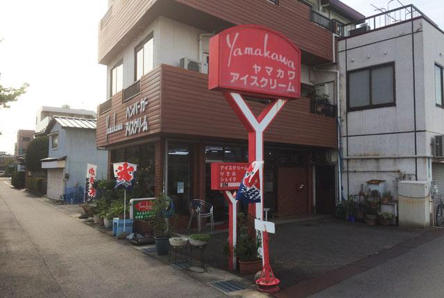 富山の老舗甘味屋「山川大泉店」の店舗外観