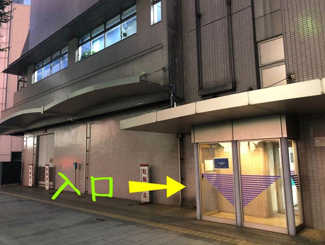 富山駅徒歩6分の格安ゲストハウス「いるかホステル」の外観