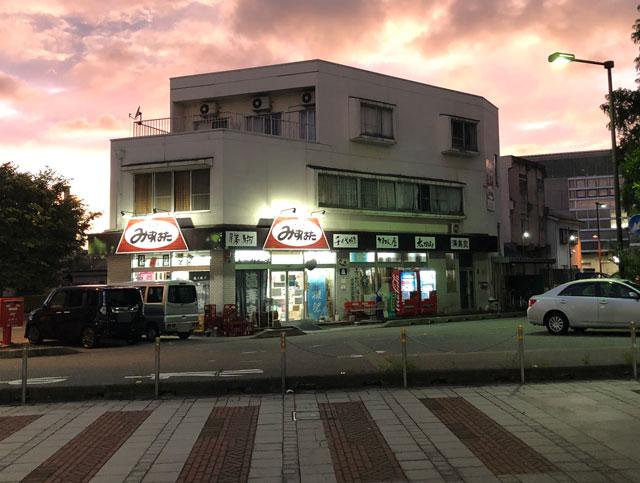 富山駅徒歩6分の格安ゲストハウス「いるかホステル」の目の前にある酒屋「リカーショップみずはた」