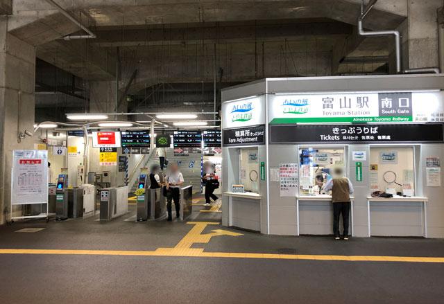 JR富山駅の改札口