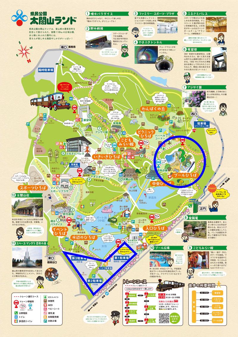 「太閤山ランドのプール広場」富山県射水市の大人気のプールのマップ