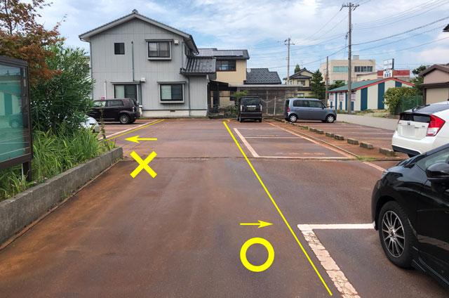 h新湊高校にも地元にも密接したひさみなと食堂の使用可能な駐車場