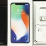 iPhone Xの本体と箱、内容物