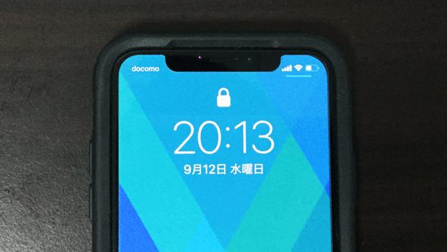 iphoneXのガラスフィルムとディスプレイ表示