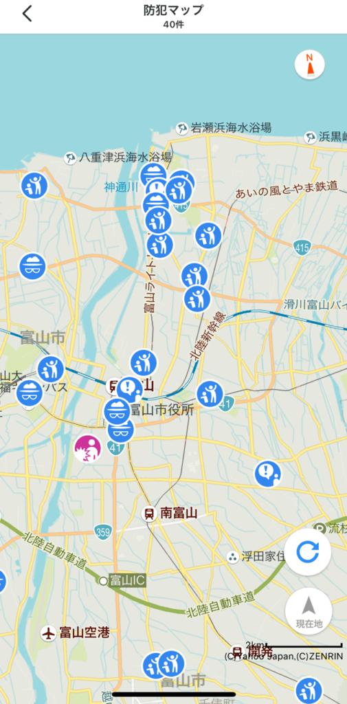 Yahoo!MAPアプリの防犯マップ(富山市)