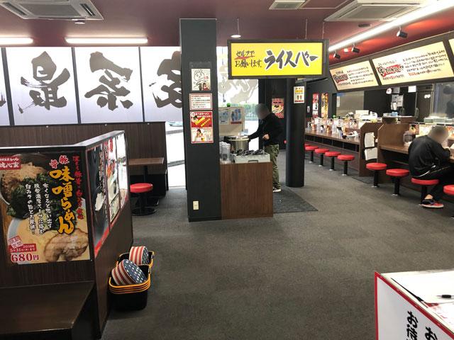 横浜家系ラーメン「魂心家(こんしんや)」の店内