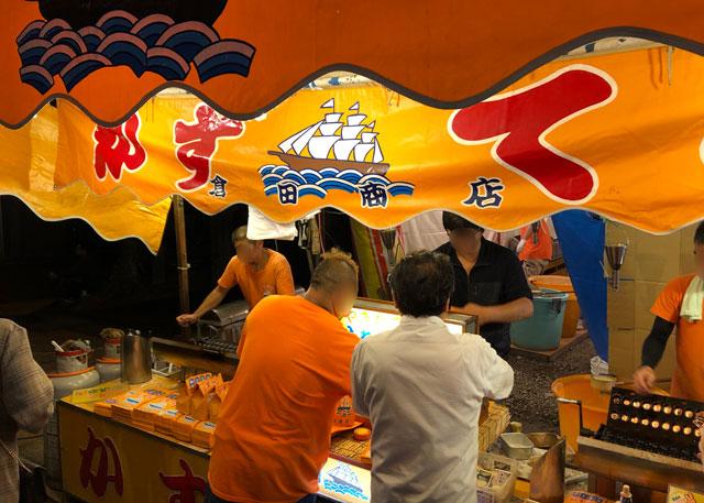 新湊で大人気な倉田商店のベビーカステラ