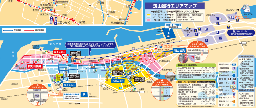 新湊曳山祭の巡行(町ルート)