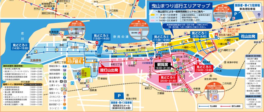新湊曳山祭の巡行(浜ルート)