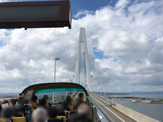SKY BUS TOYAMA(スカイバストヤマ)から見る看板