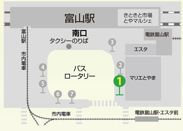 「スカイバス富山」のバス乗り場