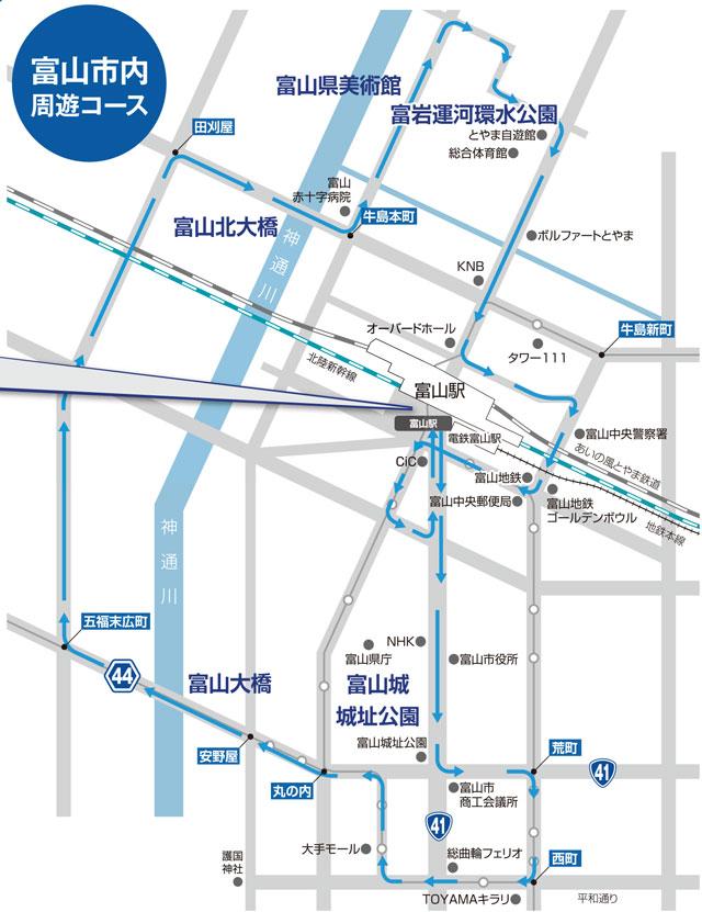 「スカイバス富山」2021年度の富山コースのルートマップ