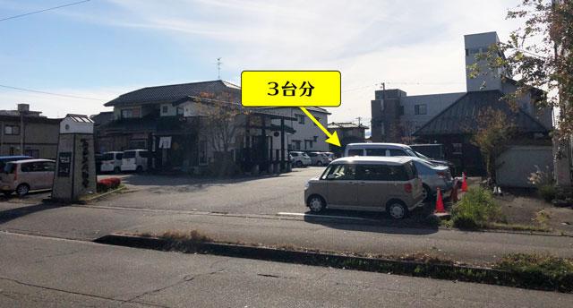 焼きたて食パン一本堂 富山店用大和屋の駐車場