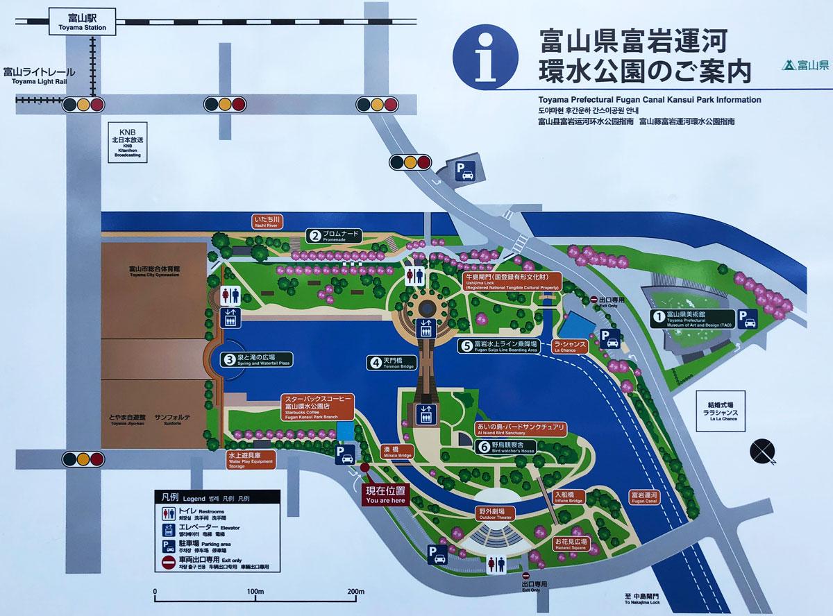 富岩運河環水公園の案内マップ
