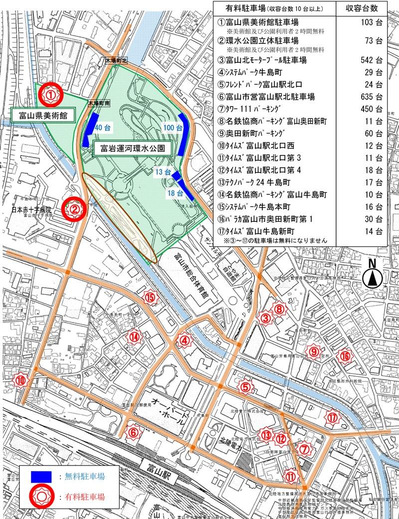 富山市富岩運河環水公園の駐車場マップ