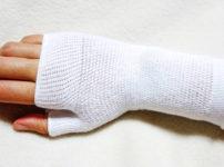 大腿骨骨折で入院!高齢の叔母が鎌倉で若者にぶつかられ転倒。