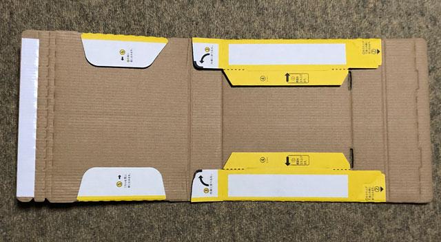 フリマアプリ「メルカリ」のらくらくメルカリ便のボックス組み立て